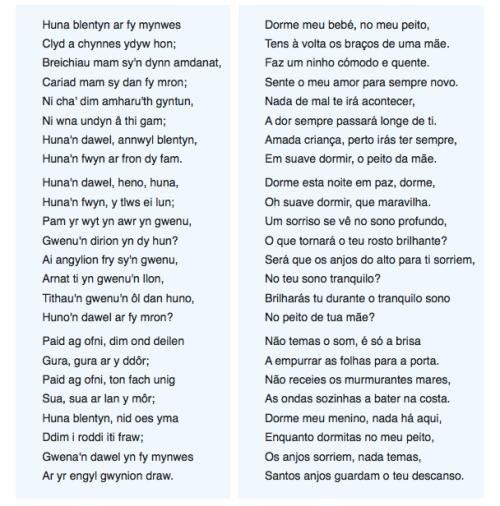 suo gan lyrics